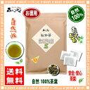 【お徳用TB送料無料】 杜仲茶 (3g×90p)「ティーバッグ」 とちゅう茶 ≪トチュウ茶 100%≫ 森のこかげ 健やかハウス 10P03Dec16