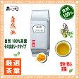 【業務用健康茶】 ウコン茶 [粉末](1kg)<お徳用> 森のこかげ 健やかハウス