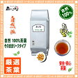 【業務用健康茶】 ウコン茶 [刻み](1kg)<お徳用> T05P20May16