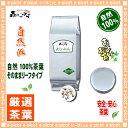 【業務用健康茶】 よくいにん (1kg)<お徳用> 森のこかげ 健やかハウス