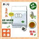 【 国産 健康茶 】 よもぎ茶 (1kg)<お徳用> ヨモギ茶 100% (蓬茶) 森のこかげ 健や