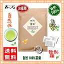 【お徳用TB送料無料】 雪茶 (2g×80p)「ティーパック」≪ゆき茶 100%≫ スノーティー 森のこかげ 健やかハウス