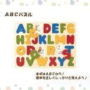 インター アルファベット おもちゃ クリスマス プレゼント
