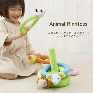 おもちゃ インター ファーストトイ プレゼント