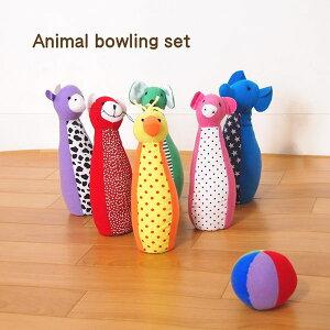 ボウリング ボーリング おもちゃ インター ファーストトイ プレゼント