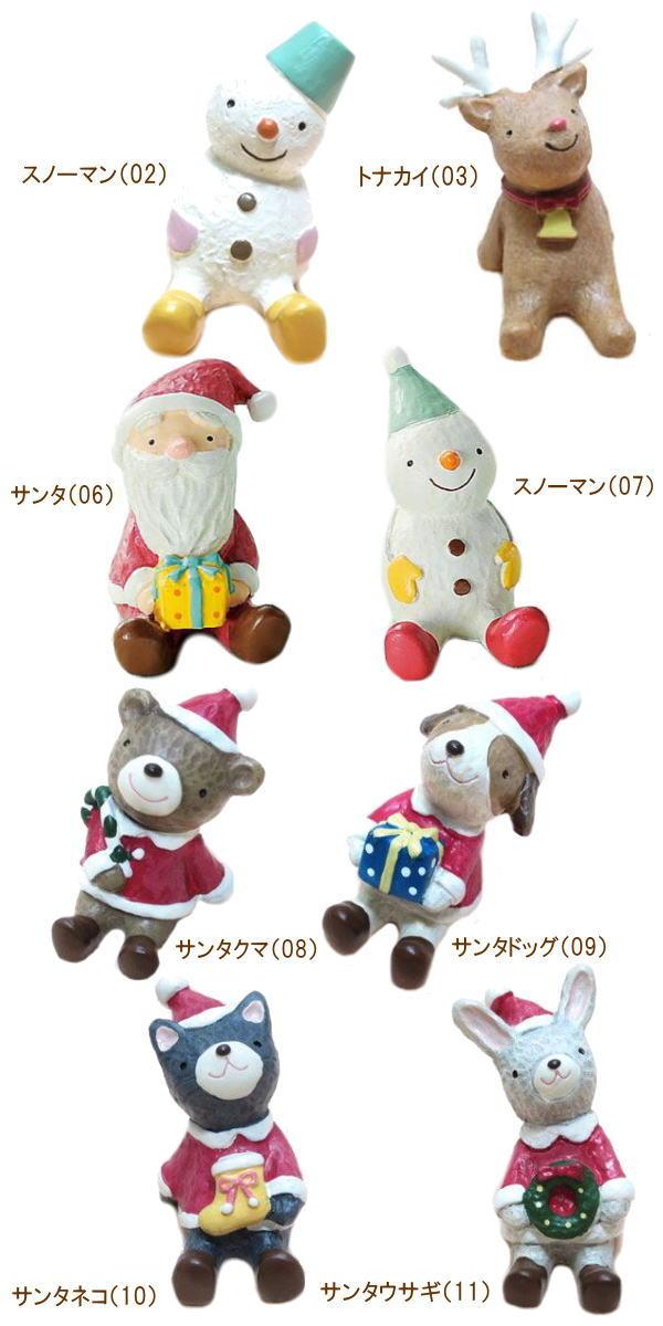 クリスマスオーナメント クリスマス雑貨 クリス...の紹介画像2