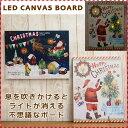 クリスマスオーナメント クリスマス雑貨 クリスマス用品 LE...