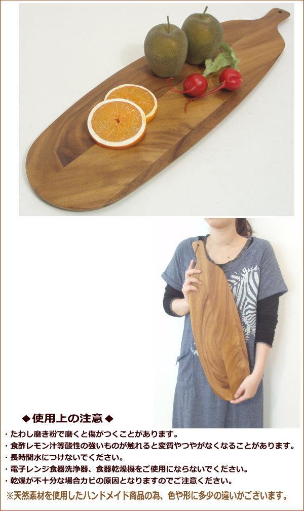 トレー カッティングボード ボード 木製食器 ...の紹介画像2