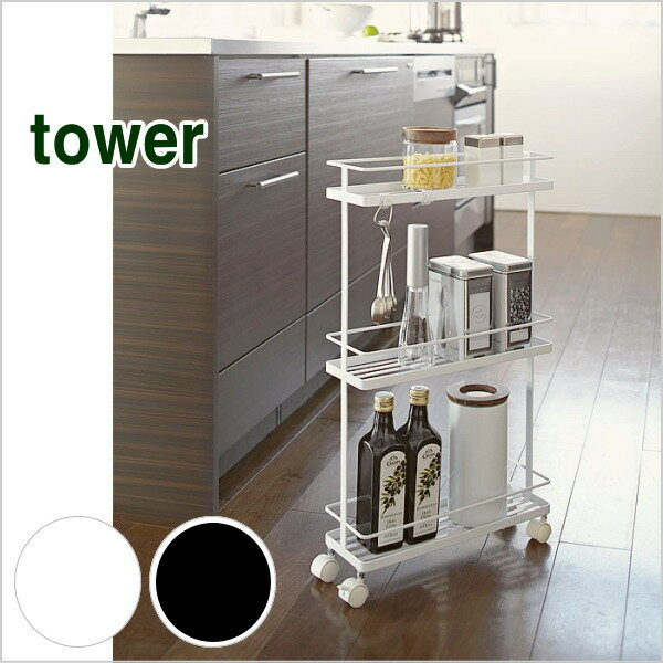 Rakuten Global Market: Kitchen Trolley / Gap Storage / Caster / Seasoning Stocker