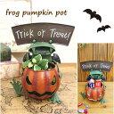 ハロウィン かぼちゃ 飾り かえる フロッグパンプキンポット...