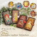 スマホ カバー スマホケース iPhone6 iphone6...