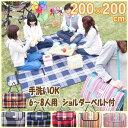【今だけプレゼント付】レジャーシート 大きい 厚手 200c...