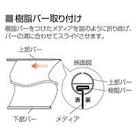I-Banner��-620(�����Хʡ����ġ���620)��Ŭ�ѥ����������W590mm×H1500or2000mm