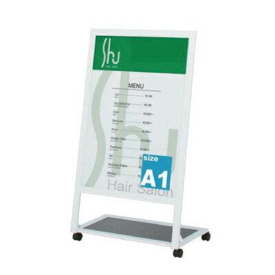 フロアーサイン看板:ALS−81(A1)※ウエイトベース 受注生産品(変更・返品交換不可) 【F030】【メーカー直送3】【代引不可】