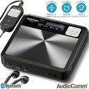 AudioComm 語学学習用ポータブルCDプレーヤー Bluetooth機能付 ブラック|CDP-550N 03-7250 オーム電機