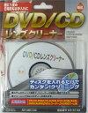 OHM DVD/CDレンズクリーナー 乾式 ドライタイプ AV-M6132 DVDレンズクリーナー CDレンズクリーナー 03-6132 オーム電機