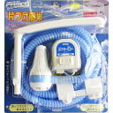 洗濯ポンプ 「オンリー湯〜」 YS-50 09-0281 【05P...