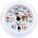 室内用 温・湿時計 TR-103 ホワイト 温度計 湿度計 熱中症 インフルエン...