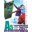 OHM ラミネートフィルム A5 サイズ 20枚入 100ミクロン LAM-FA5203 ラミネーター フィルム 00-5536 オーム電機