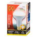 LED電球 レフランプ形 E26 100形相当 密閉器具対応 電球色 LDR10L-W A9 06-0791 オーム電機