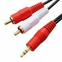 オーディオ接続コード 抵抗入 φ3.5ステレオプラグ/ピンプラグ×2 長さ1.5m|AUD-C15SRR-K 01-5106 オーム電機