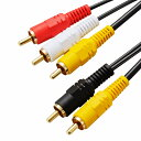 ビデオ接続コード ピンプラグ×3-ピンプラグ×2 2m VIS-C20R23-K 01-5122 オーム電機