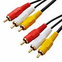ビデオ接続コード ピンプラグ×3-ピンプラグ×3 2m 2MV VIS-C20R3-K 01-5125 オーム電機