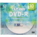 ヴァーテックス 録画用DVD-R 16倍速 10枚ケース DR-120DVX.10CA 13-3251
