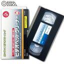 OHM ビデオヘッドクリーナー VHS用 乾式 ドライタイプ AV-M6026【ビデオクリーナー】03-6026 オーム電機
