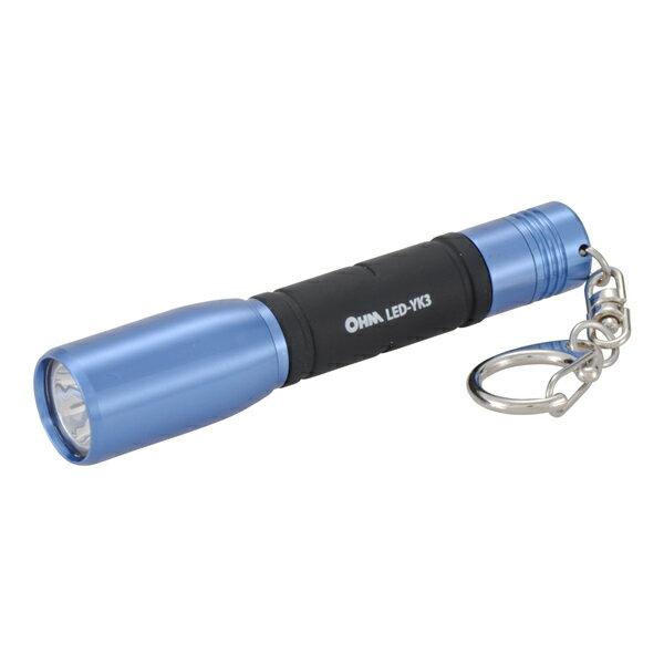 【メール便対応】OHM ミニLEDライト 乾電池式 キーホルダー付 IPX4 LED-YK3A ブルー 07-7895 オーム電機