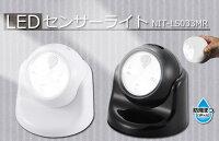 LED�����饤�ȥܡ��뷿�Τ��襤�������饤��!�ʹ����ť���NIT-LS033MR-W