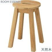 『 スツール 』椅子 いす イス チェア チェアー 丸椅子 丸イス 天然木(オーク材) 木製 木目 シンプル オシャレ おしゃれ 高さ約45センチ 幅約30 ダイニング 部屋 書斎 カラー 色 ナチュラル系 茶色 自然 インテリア ボタン かわいい 可愛い