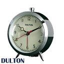 DULTON ダルトン 『アラームクロック(クォーツ) クロム ALARM CLOCK CHROME』 置き時計 置時計 目覚まし時計 目覚し時計 アラーム時計 アラームクロック おしゃれ オシャレ かわいい