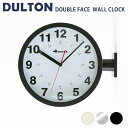 DULTON ダルトン『 両面 ウォールクロック DOUBLE FACE WALL CLOCK』 ダブルフェイスウォールクロック BONOX ボノックス 時計 両面時計 掛け時計 壁掛け時計 おしゃれ かわいい 大きい 大型 レトロ シンプル 連続秒針 ブラック 掛時計 業務用 見やすい アナログ カフェ