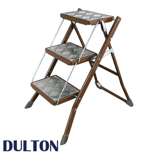DULTON ダルトン フォールディング 3ステップ ラダー 脚立 ステップラダー ステッ…...:e-prism:10118513