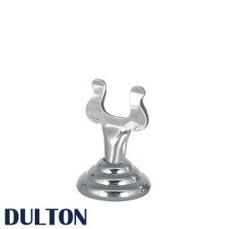 DULTON ダルトン 『メモクリップ S Memo clip holder s』 CH02-M22S クリップ 文房具 事務用品 メモクリップ メモスタンド おしゃれ メモ カード立て スタンド シンプ