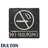 DULTON ダルトン 『スクエアサイン NO SMOKING』 S355-117 サインボード サインプレート ドアプレート ドアサイン 案内板 表示板 表示プレート 店舗什器 スクエア 四角 白黒 モノトーン 禁煙 分煙 禁煙マーク ノースモーキング タバコ 煙草 たばこ 案内 看板