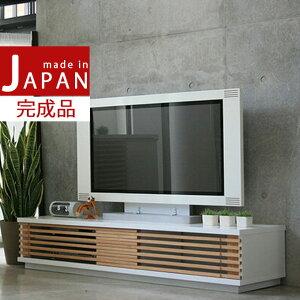 『テレビ台 幅150cm』テレビボード TVボード テレビラ
