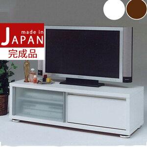 『テレビ台 幅120cm』テレビボード TVボード テレビラ