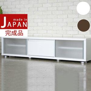 『テレビ台 幅160cm』テレビボード TVボード テレビラ