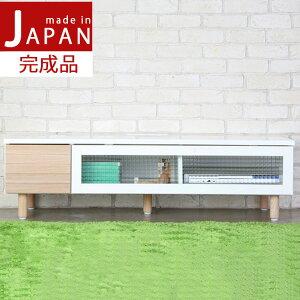 『テレビ台 幅120cm』 テレビボード TVボード テレビ