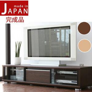 『テレビ台 幅160cm』 テレビボード TVボード テレビ