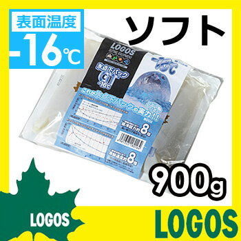 氷点下パックGT-16℃・ソフト900g