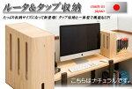 【 44位 】ひかり電話対応ルーター&タップ収納ボックス ナチュラル