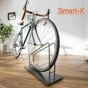 鉄の重さで支える『スマートエックス 自転車スタンド 1台用』...
