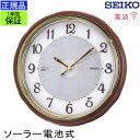 セイコー セーコー 掛時計 ソーラー電波時計 電波掛け時計 電波掛時計 掛け時計 電波壁掛け時計 壁掛け時計 壁掛時計 電波時計 おしゃれ スイープ秒針 連続秒針