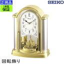 『SEIKO セイコー 置時計』 楽しい回転飾り! 置き時計...