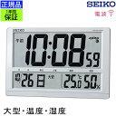 『SEIKO セイコー 掛置時計』 見やすい液晶! 電波時計...