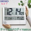 キンコンカンコン♪チャイムでお知らせ!『SEIKO セイコー 掛置時計』 チャイム 掛け時計 メロデ