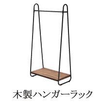 item_smis